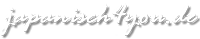 japanisch4you Logo